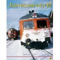 Järnvägsminnen 12 - Testförare på SJ under 1970- och 80-talen
