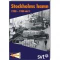 Stockholms hamn del 1